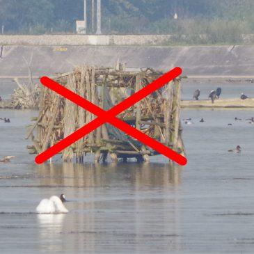 Uklonjenje ilegalne čeke s Ormoškog jezera